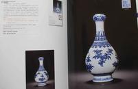 中国嘉德2011秋季拍卖会:皇朝盛世——宫廷御瓷萃珍