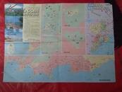 青岛游览图1994.年