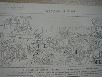 1883年 法国画报,清国官员标准装束肖像雕版画 连环漫画 一组广
