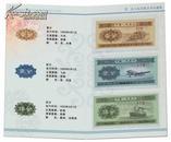 人民币448三种全同号,事事发 1953年 1分 2分 5分保真,全新