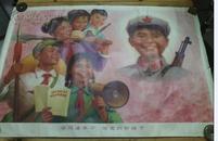 文革 对开彩色宣传画 《学习潘冬子 做党的好孩子》+ 《红小兵茶水站》+ 《祖国的花朵》私藏品好