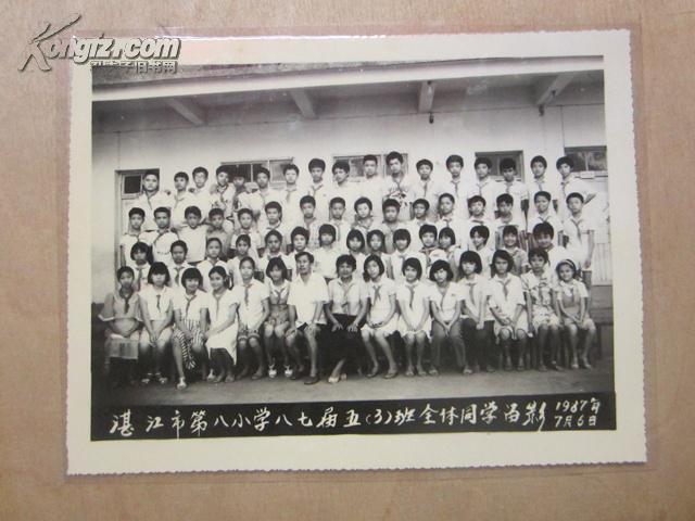 老照片:湛江市第八小学八七界五(3)班小学女生留影(已过塑)同学脱全体图片