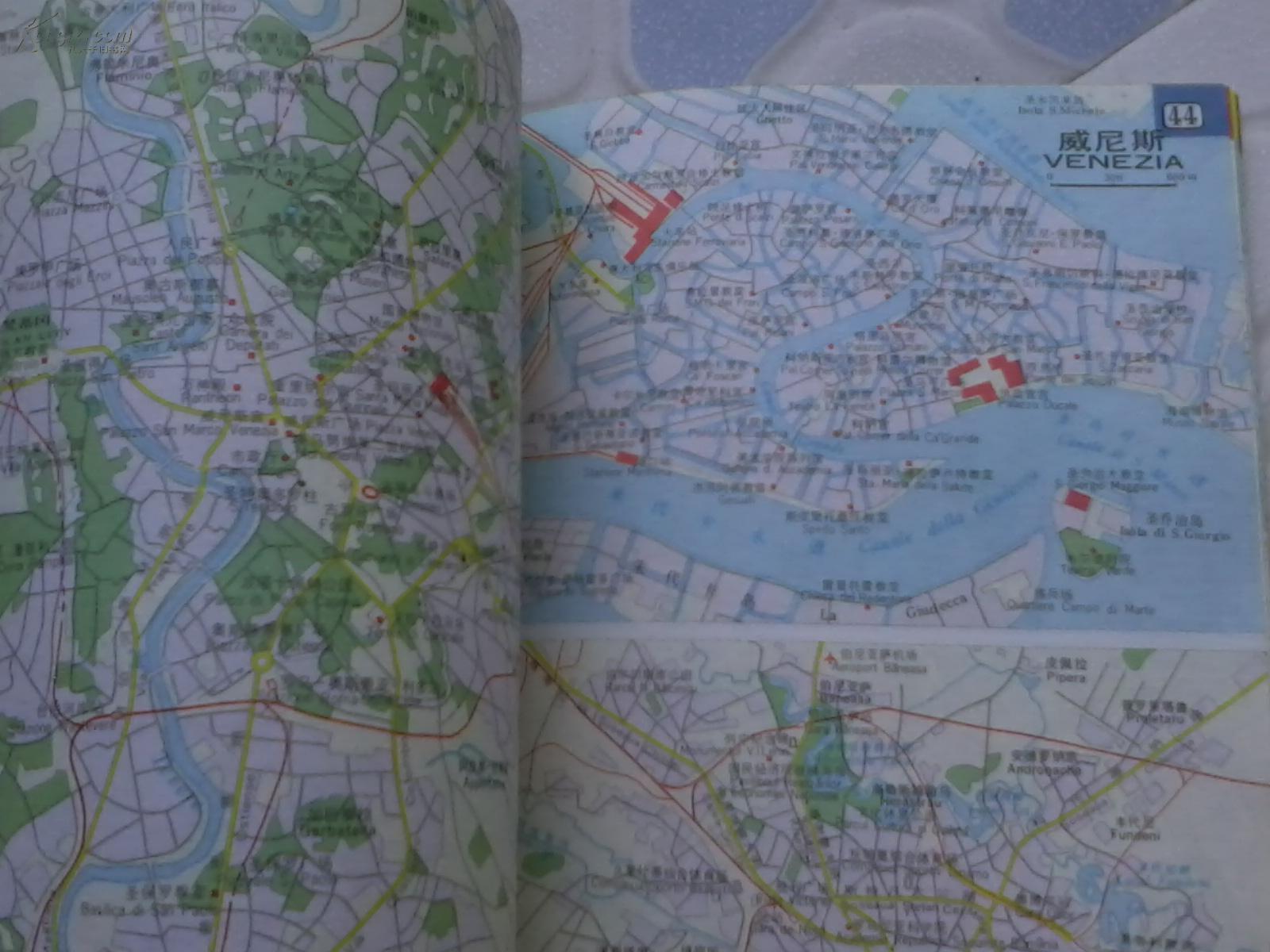 【图】世界主要城市地图册