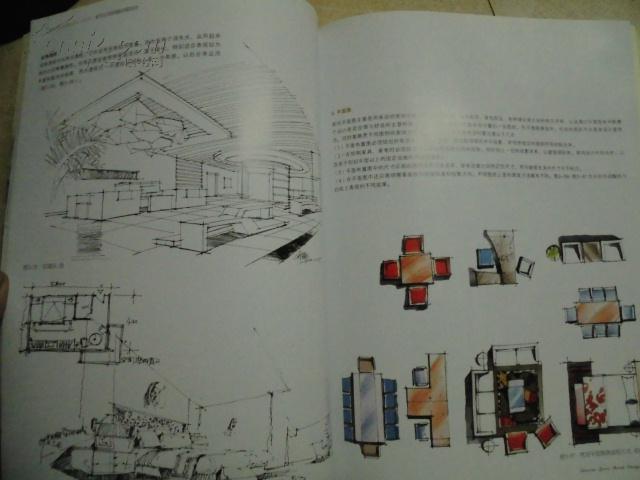 室内空间快题设计与表现 (封面有轻微的水迹,首页有原购书者签名)图片
