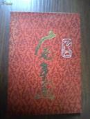 1985广西年画