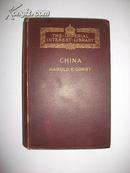 光绪二十四年(1898)版封面书名及图案纯金压制硬精装毛边书《CHINA》【中国】一大张 大清国地图