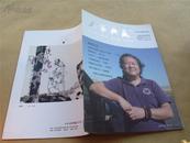 名家典藏·2013年第4期(双月刊,九五品)
