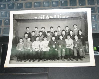 1967年一小队湖南安化老照片一张图片