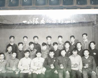 湖南安化老照片一张图片