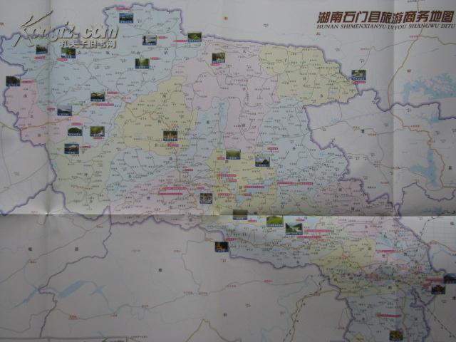 《石门旅游商务地图,湖南石门县旅游商务地图,湖南石门城区图》图片