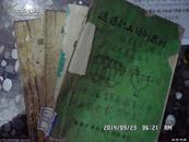 选煤 煤质专业书籍4本合拍
