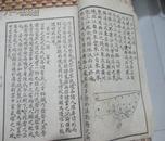 民国初期     国文教科书(见描述)