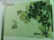 长安画派 画家 康师尧 木版水印 作品