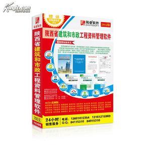 国家标准GB50300-2013《建筑工程施工质量验收统