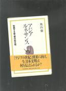 日文原版  请看图    PHP