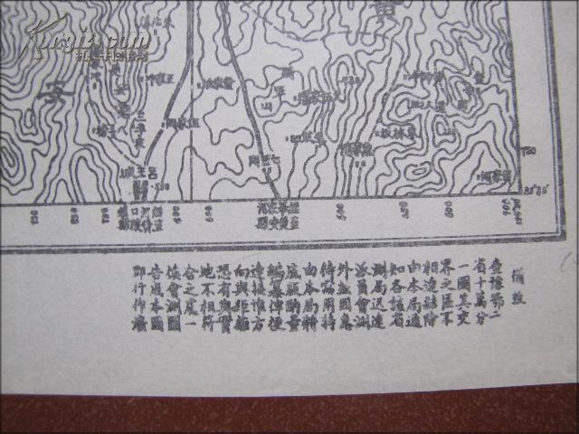 【图】民国地图:双桥镇(河南省罗山县.湖北省黄安县