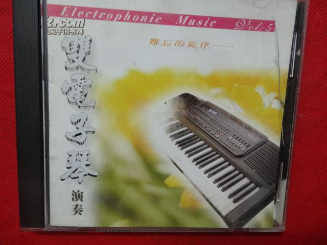 【图】disc光盘--双电子琴演奏-(16首曲)图片