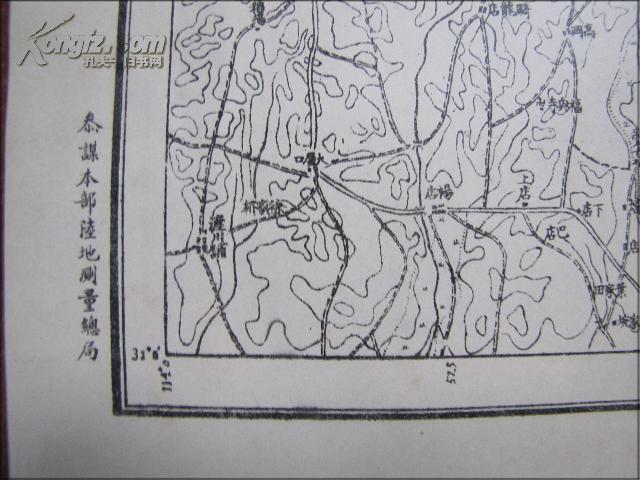 【图】民国地图:长轩岭(湖北省黄安县