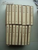 鲁迅全集(全16册)1981年1版82年2印.全绸布面书脊 硬精装有书衣加外函套)品相特好.