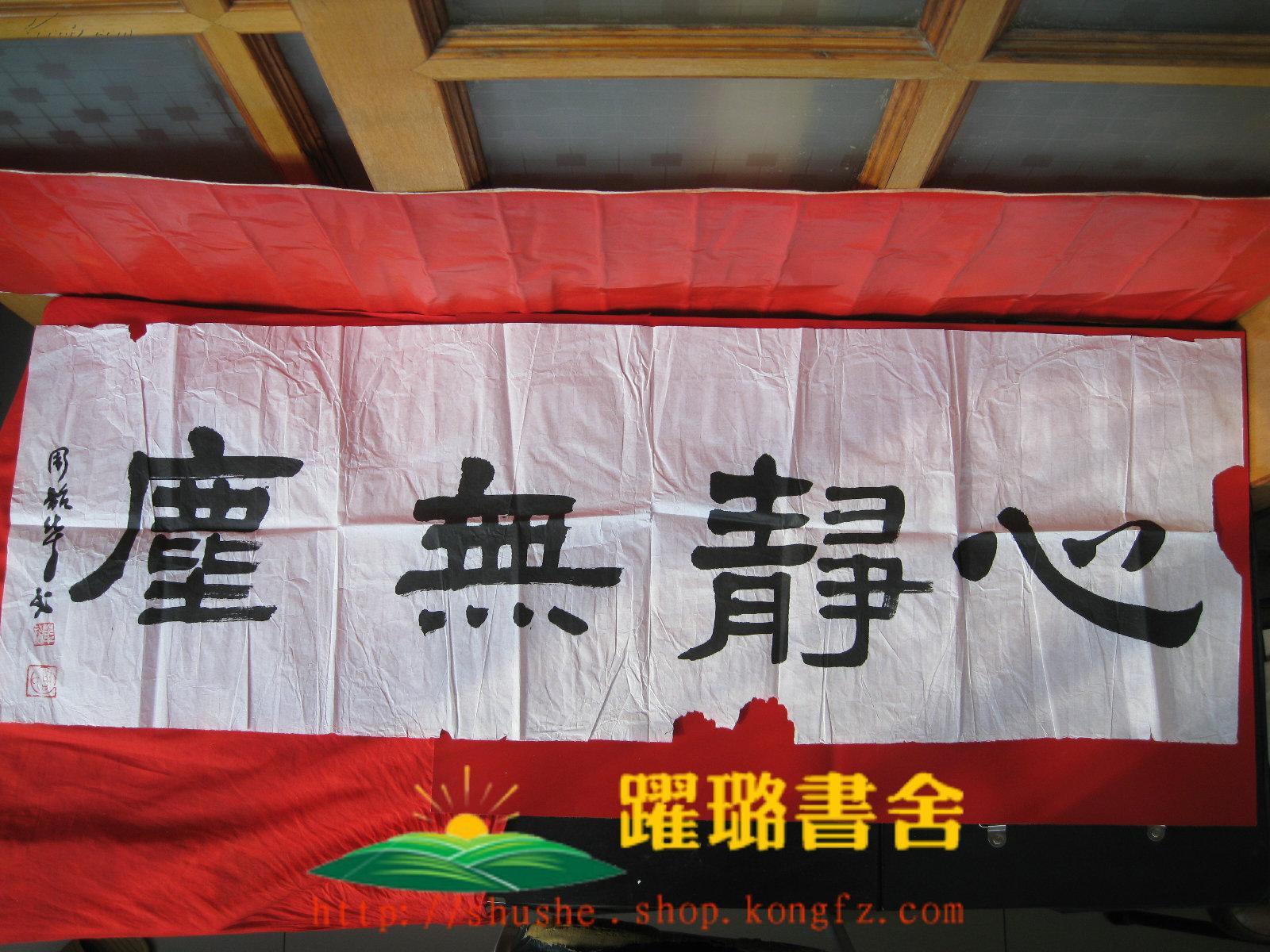 原湖北省美术家协会副主席图片