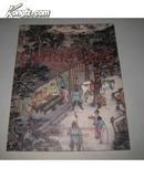 香港佳士得2002年10月27日---中國近現代書畫專場拍賣圖錄..