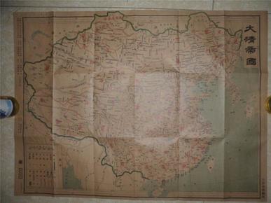 光绪31年版地图【大清帝国总图】--商务印书馆--老图新印