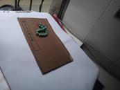 民国禹贡学会《科布多政务总册》最早研究蒙古唐努乌良海草原的一部书,大开本,一册全