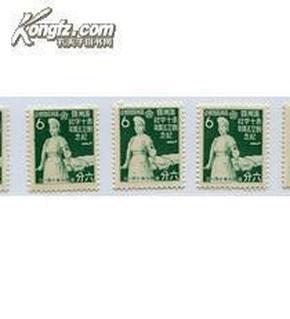 满洲国邮票,满纪18红十字五周年纪念3枚一起