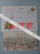 贺卡带封:团风县农业局局长 钟志清