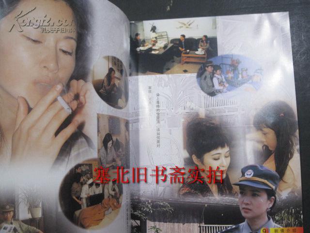 电视剧海报宣传页:二十集电视连续剧-梦幻时候猎人电视剧什么白色开播图片