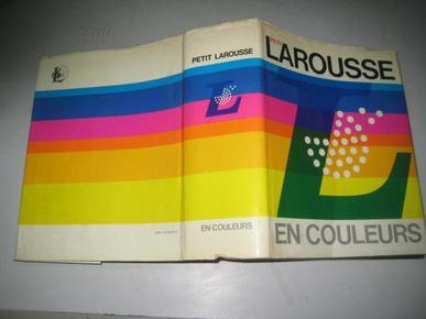 PETIT  LAROUSSE  EN  COULEURS【16开原版】