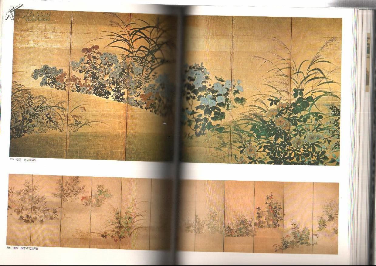 江户时代图志 第12卷 北陆道 一 大量江户古屏风画 ,古文献资料 全是图片