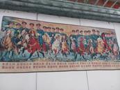 织锦(十大元帅与十大将军)