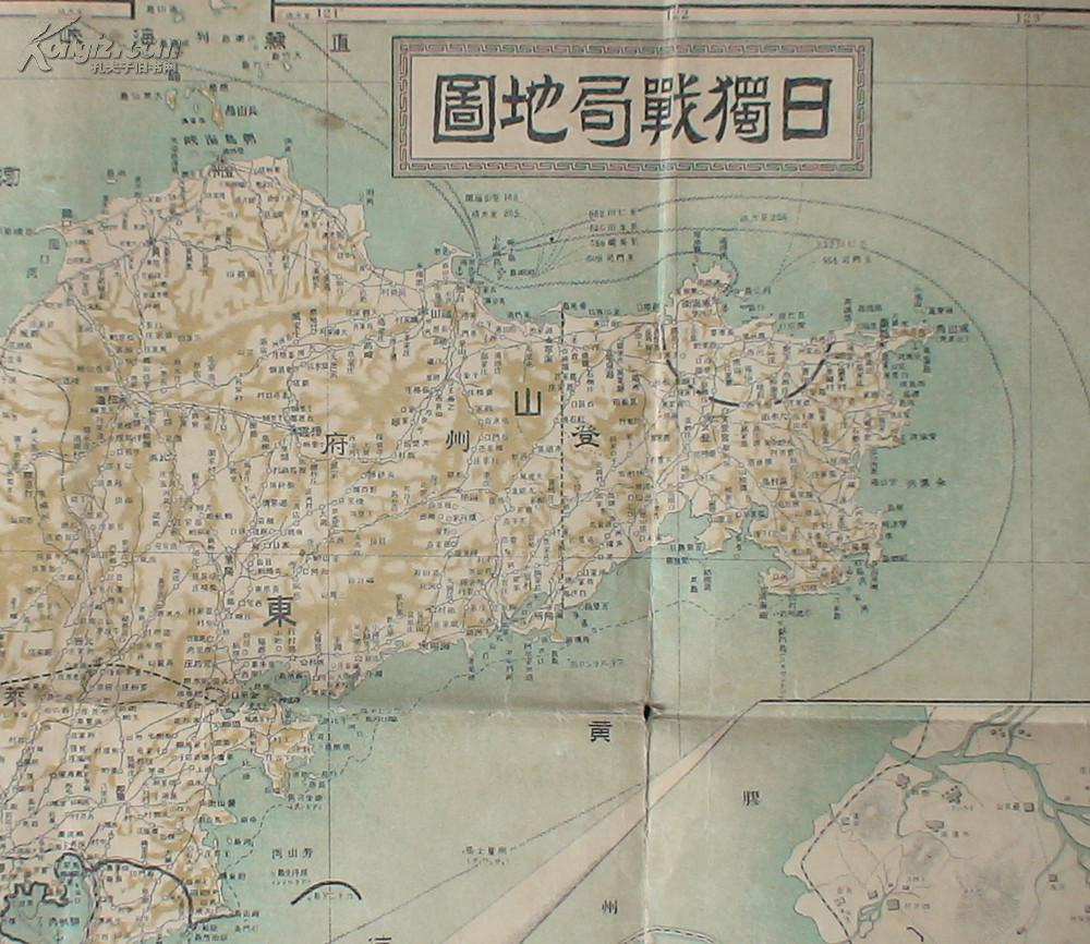 日独战局地图(附青岛明细图)