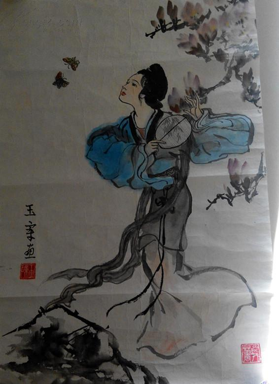 哥哥谢囹�a_矫玉璋人物画一幅(图1)