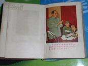 政治工作学习文件(毛泽东四个伟大相片和毛泽东与林彪彩色照片)