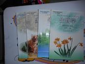 《初中生物学课本全套4本》人教版初中教科书