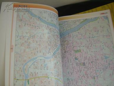 【图】临沂市地图册【2013年版】