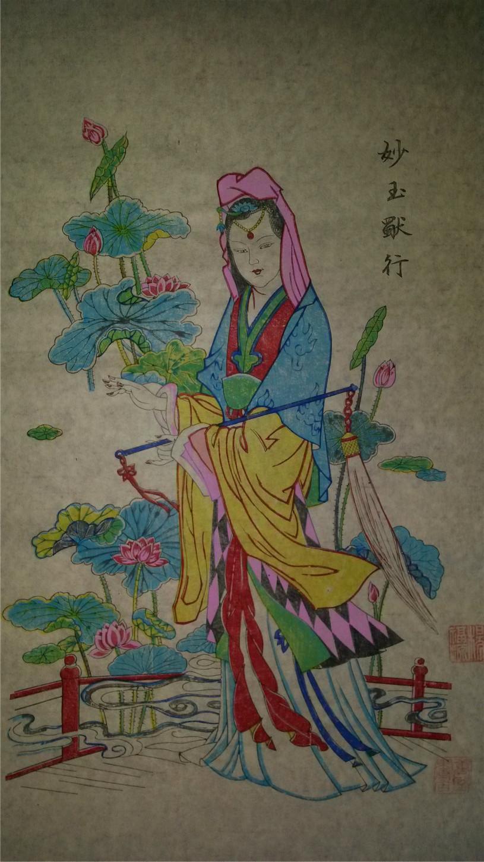 木刻木版年画版画*红楼梦之妙玉独行*杨福源大师代表作!