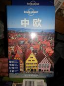 孤独星球Lonely Planet旅行指南系列:中欧(2014最新版).