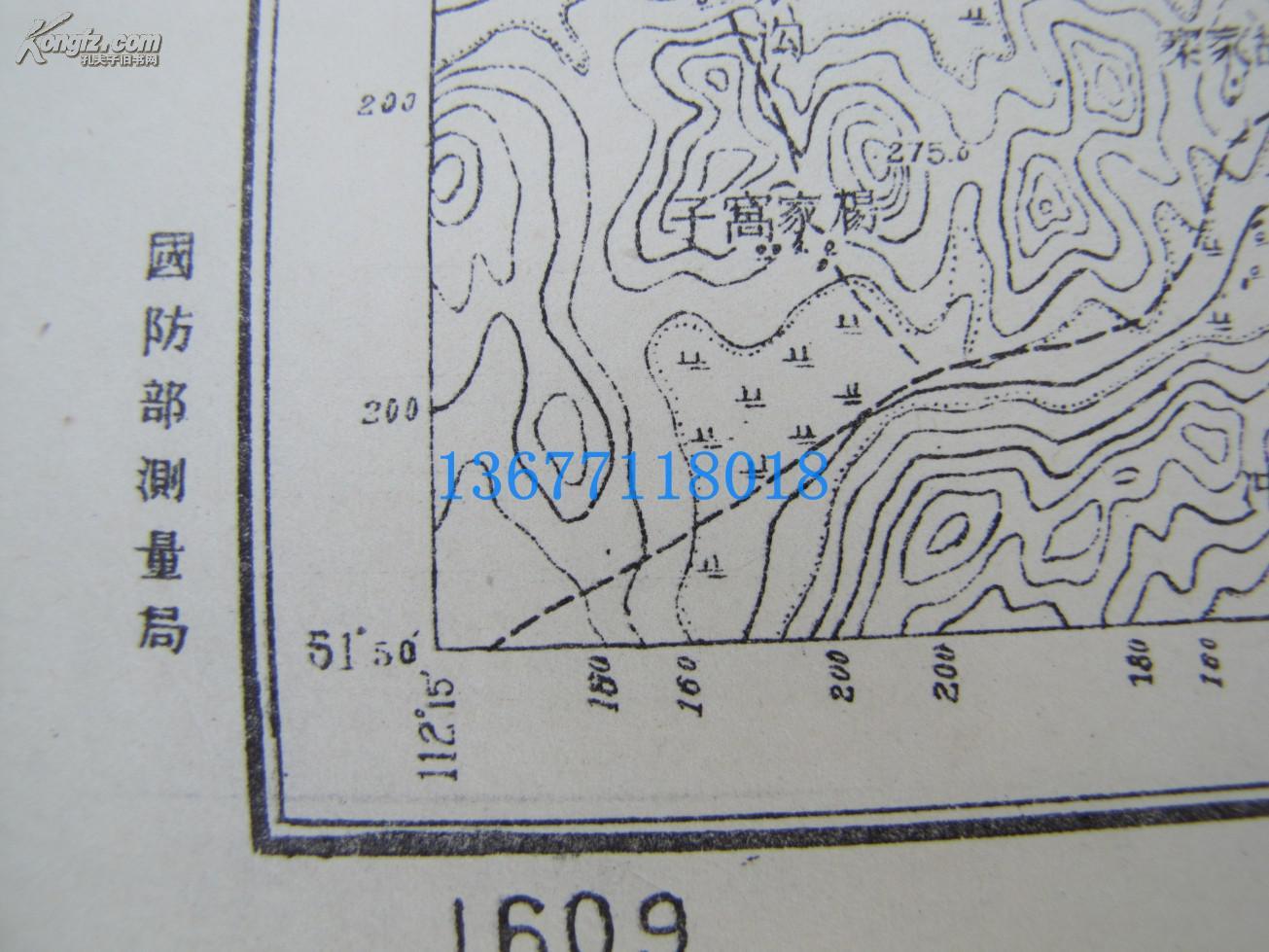 民国(国军)地图(181)~~湖北省襄阳县宜城县枣阳县