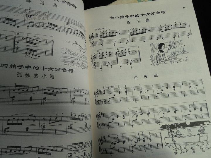 约翰.汤普森简易钢琴教程5图片