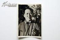 70年代新中国领导人老照片 毛泽东、周恩来、朱德 共5张 6寸到12寸不等   B14