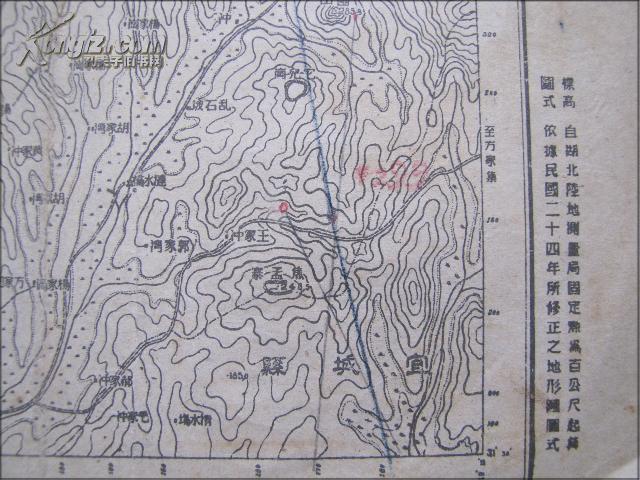 民国地图:欧家庙(湖北省.襄阳县.宜城县)地形图