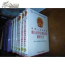 中华人民共和国现行法律法规及司法解释大全(最新精装全8卷)-孔网孤本