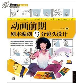 动漫卡通情色风行_8岁画动画动漫_画画大全