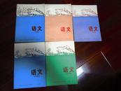 上海市工人业余学校课本《语文》一至五册 A2