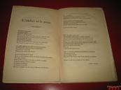 《EUROPE·Revue mensuelle·15  Décembre 1929》(欧洲·文学评论杂志·1929年12月15日法国巴黎出版/总第84期/毛边本珍藏版/16开本/共240页)