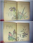 1746年刻本,彩色套印《明朝紫砚》(明朝生动画园)/ 一函三册, 文征明等名家画59图