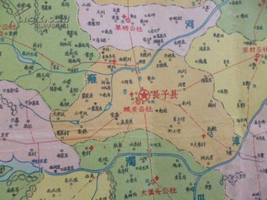 民国县级地图-------【长子县行政区划彩色地图】图片图片